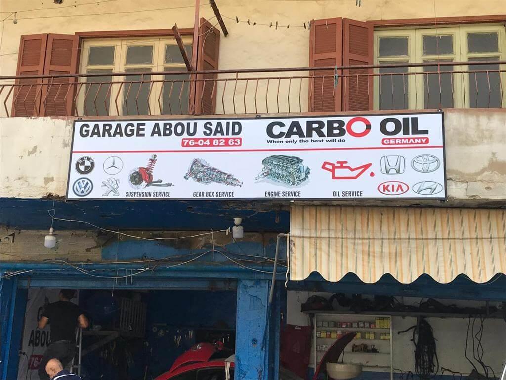 Carbo oil garage front sign