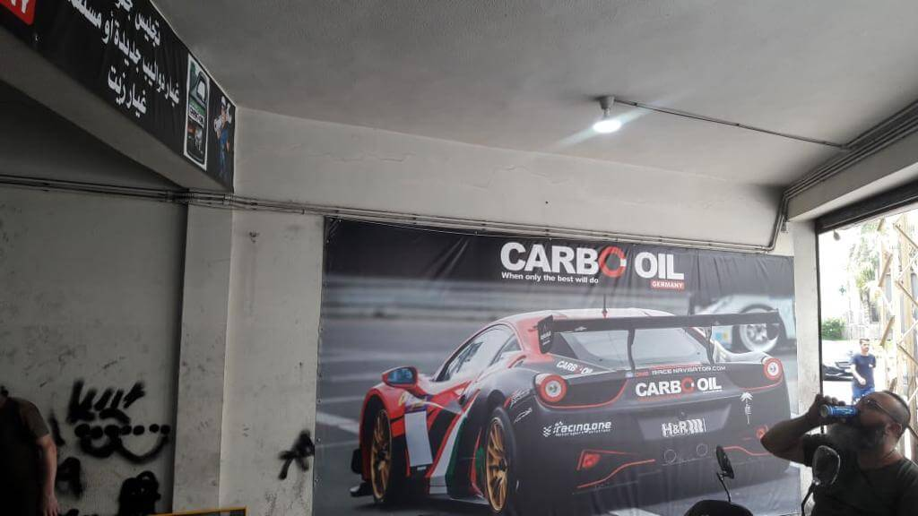Carbo oil wall sign