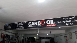 Carbo oil garage