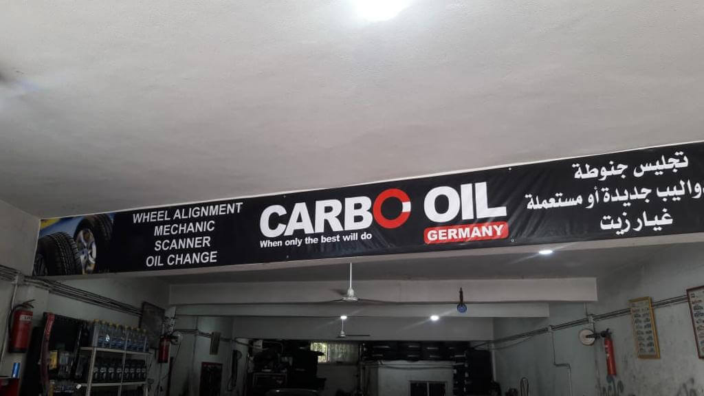 Carbo oil garage